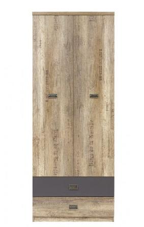 MALCOLM Garderob med 2 dörrar och 2 lådo